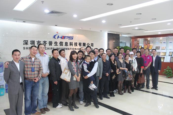 2010年11月商业核心渠道大会.jpg
